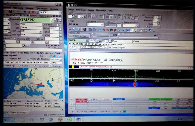 09_UA6CET_OM3PR.jpg