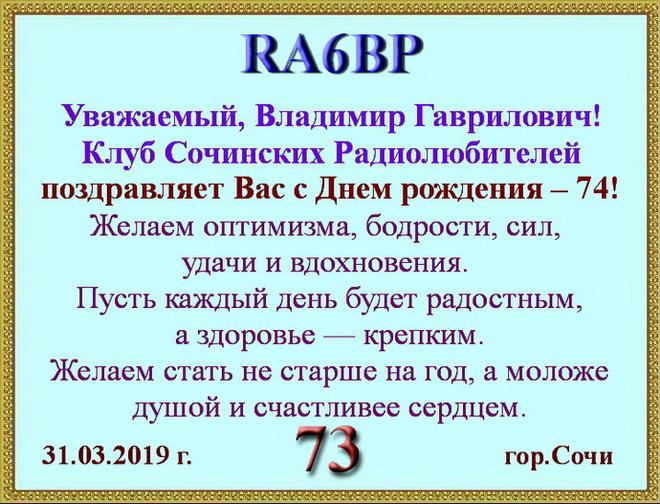 RA6BP_Birthday-74.jpg