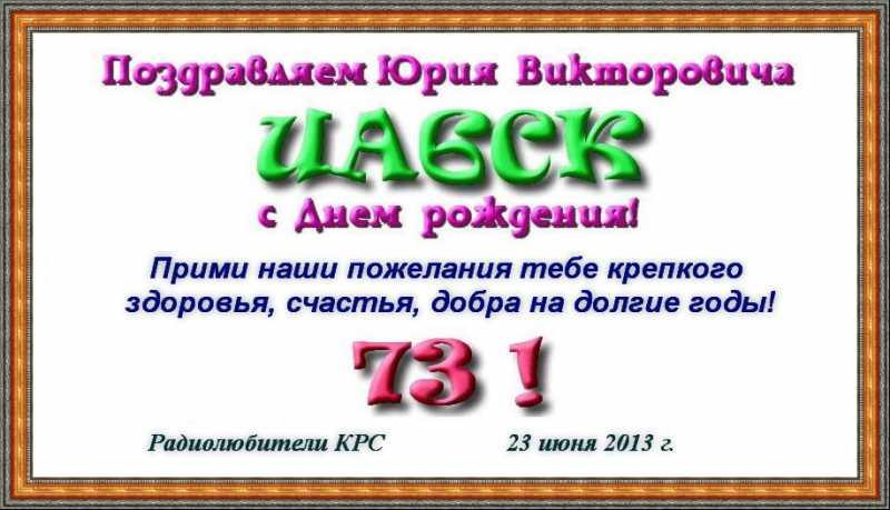 UA6CK-54_.jpg