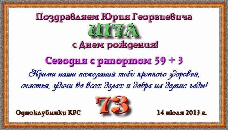 UI7A-62_.JPG